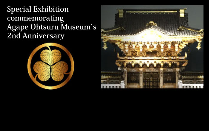 the Replica of Nikko Toshogu Shrine