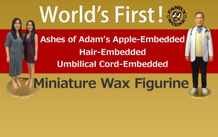 Miniature Wax Figurine Family Scene