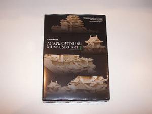 Agape Ohtsuru Museum Four Languages DVD I