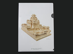 AOM Original Clear Folder