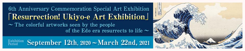Resurrection! Ukiyo-e Art Exhibition