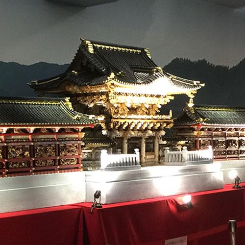 日光東照宮社殿模型(光香堂実績)