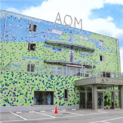 아가페 오오츠루미술관 (AOM) 외관